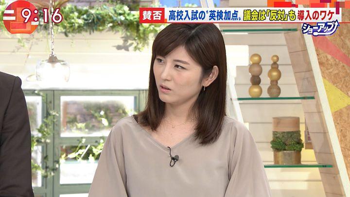 uganatsumi20170721_10.jpg
