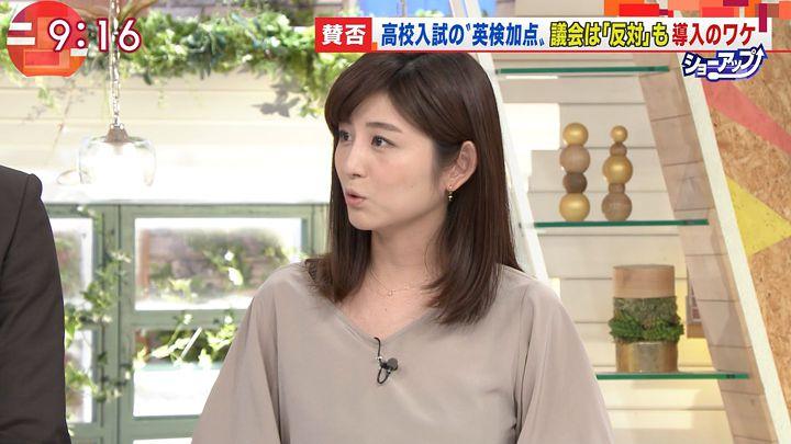 uganatsumi20170721_11.jpg