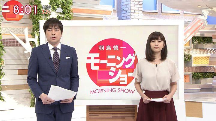 uganatsumi20170724_02.jpg