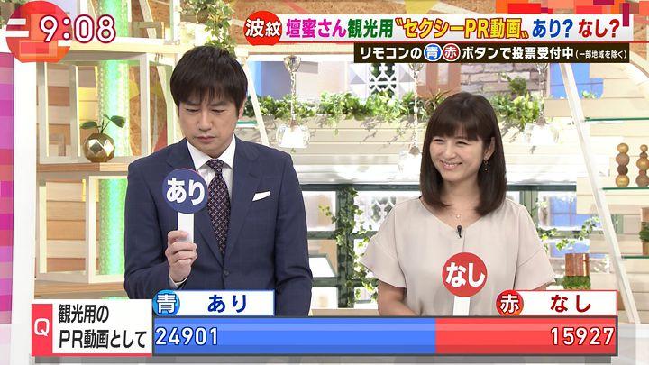 uganatsumi20170724_11.jpg