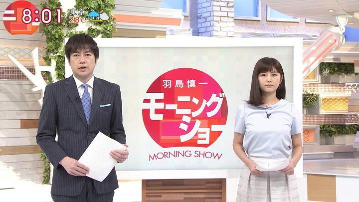 uganatsumi20170726_02.jpg
