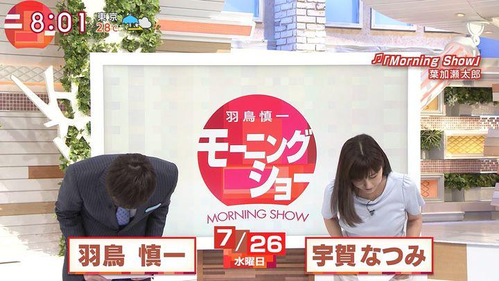 uganatsumi20170726_03.jpg