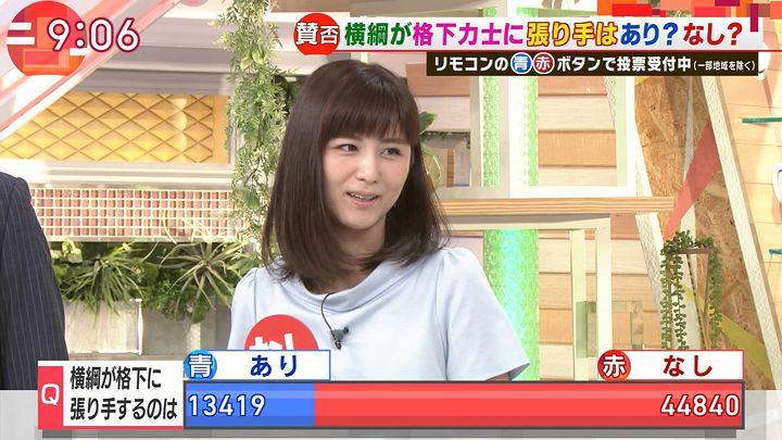 uganatsumi20170726_08.jpg