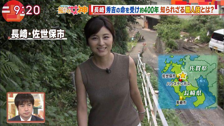 uganatsumi20170726_13.jpg