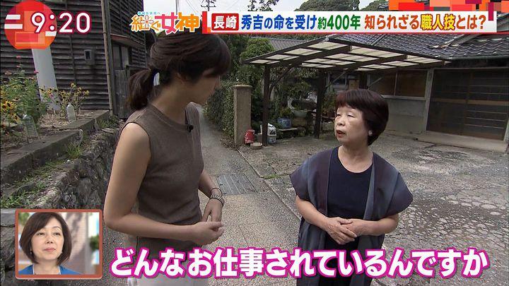 uganatsumi20170726_14.jpg