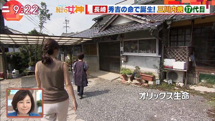 uganatsumi20170726_20.jpg