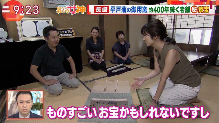 uganatsumi20170726_21.jpg
