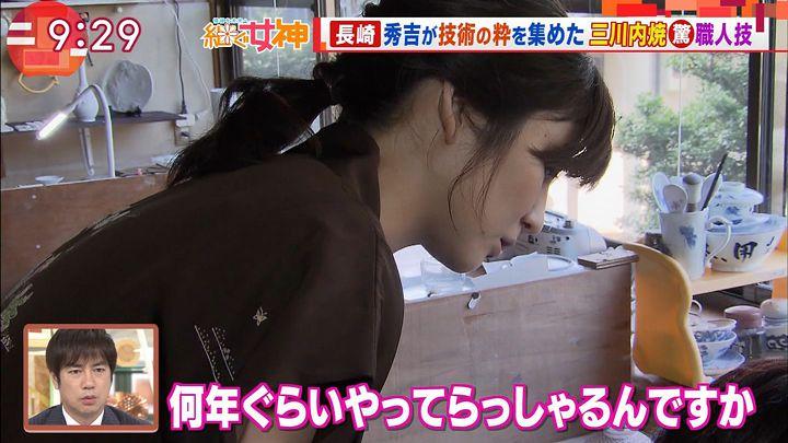 uganatsumi20170726_26.jpg