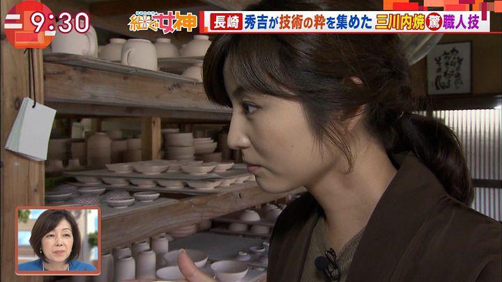 uganatsumi20170726_31.jpg