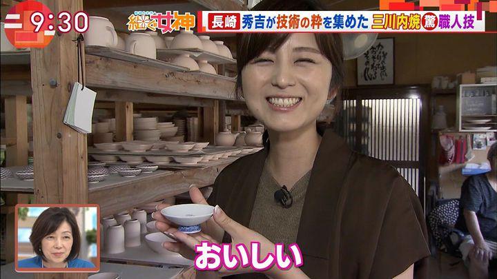 uganatsumi20170726_34.jpg
