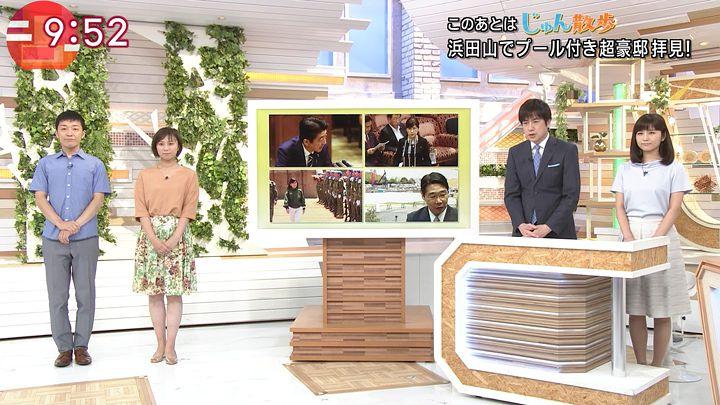 uganatsumi20170726_40.jpg