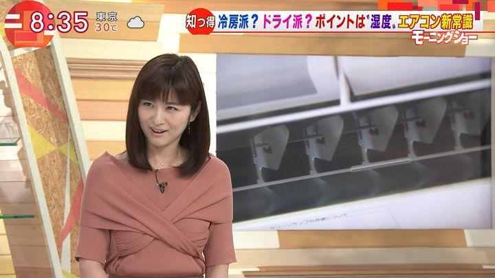 uganatsumi20170728_04.jpg