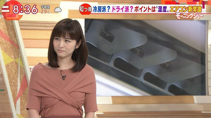uganatsumi20170728_05.jpg