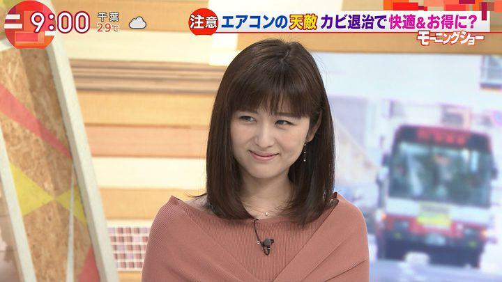 uganatsumi20170728_12.jpg