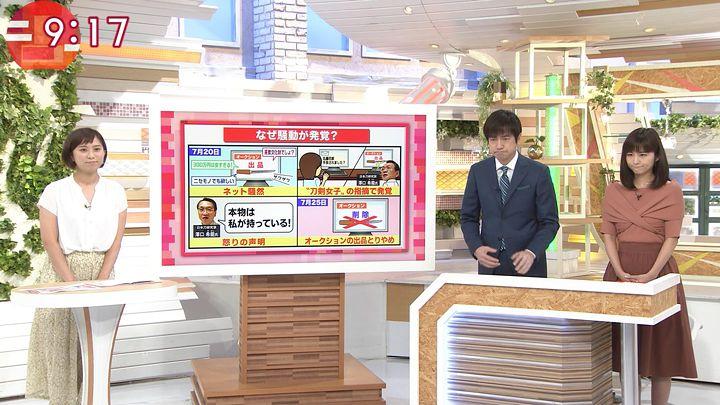 uganatsumi20170728_16.jpg