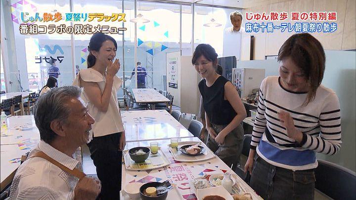 uganatsumi20170729_03.jpg