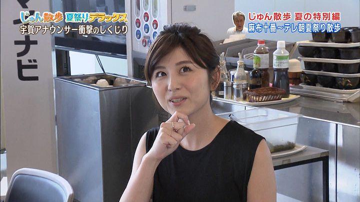 uganatsumi20170729_09.jpg
