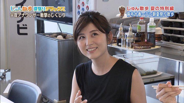 uganatsumi20170729_10.jpg