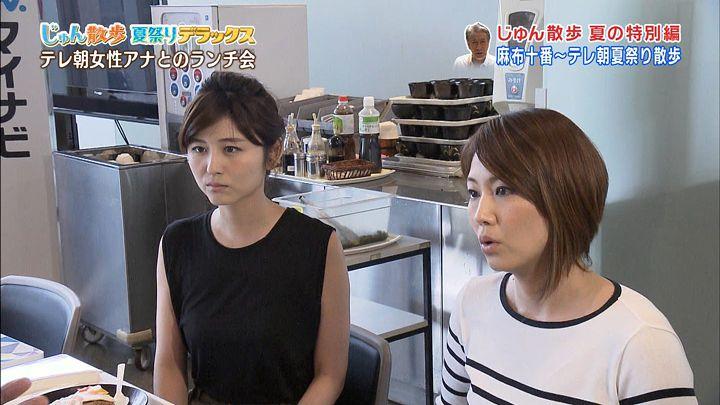 uganatsumi20170729_11.jpg