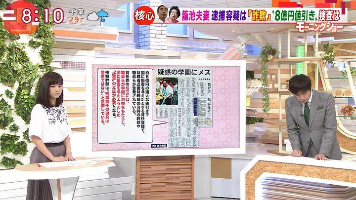 uganatsumi20170801_04.jpg