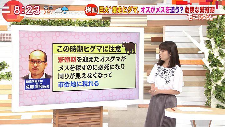 uganatsumi20170801_05.jpg
