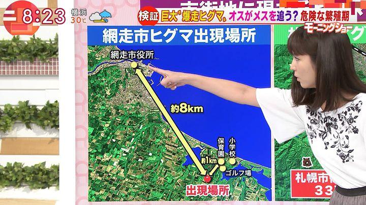 uganatsumi20170801_06.jpg