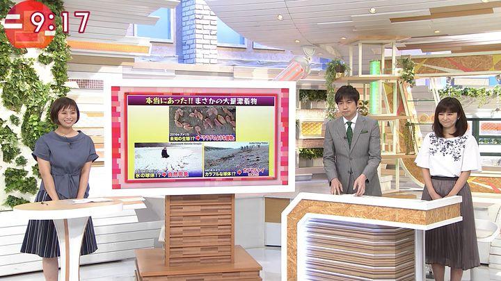 uganatsumi20170801_14.jpg