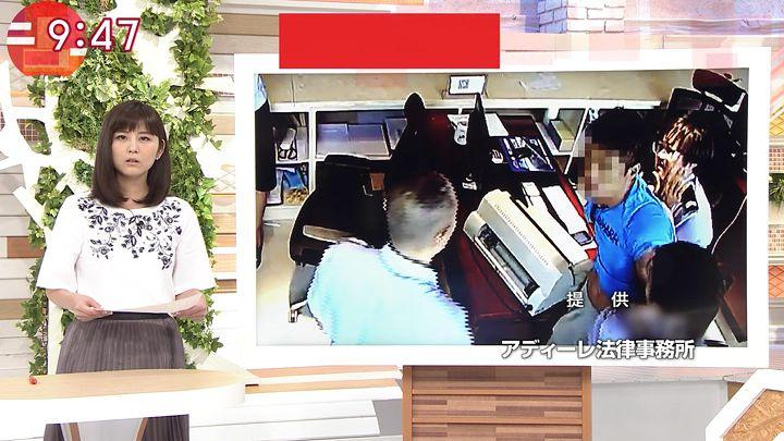 uganatsumi20170801_18.jpg