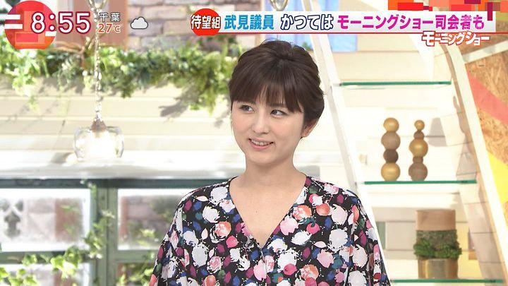 uganatsumi20170802_05.jpg