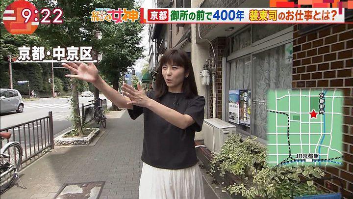 uganatsumi20170802_12.jpg