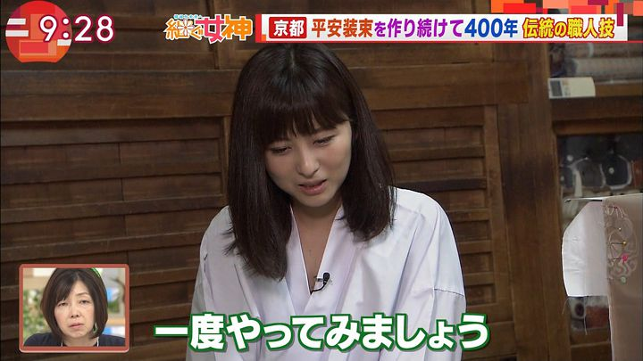 uganatsumi20170802_26.jpg