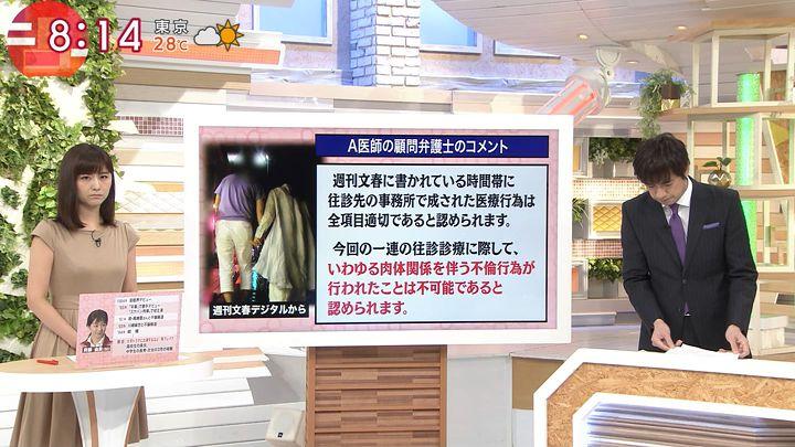 uganatsumi20170803_05.jpg