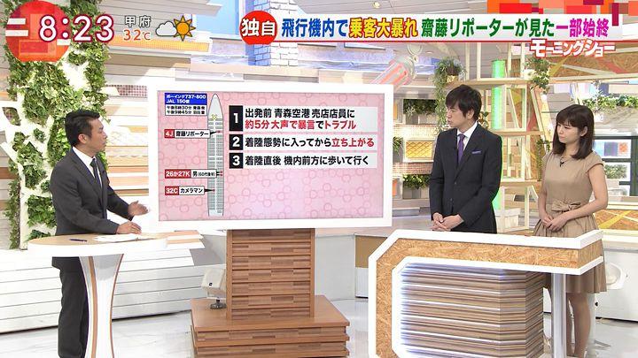 uganatsumi20170803_07.jpg