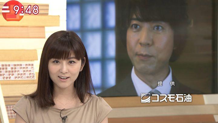 uganatsumi20170803_15.jpg