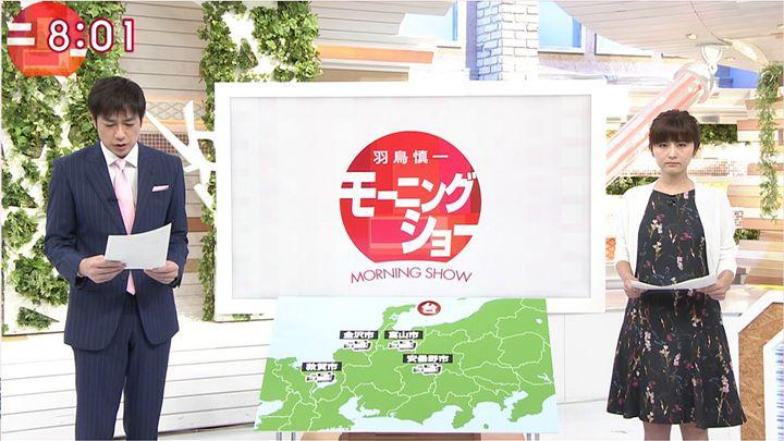 uganatsumi20170808_01.jpg