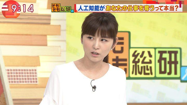 uganatsumi20170810_12.jpg