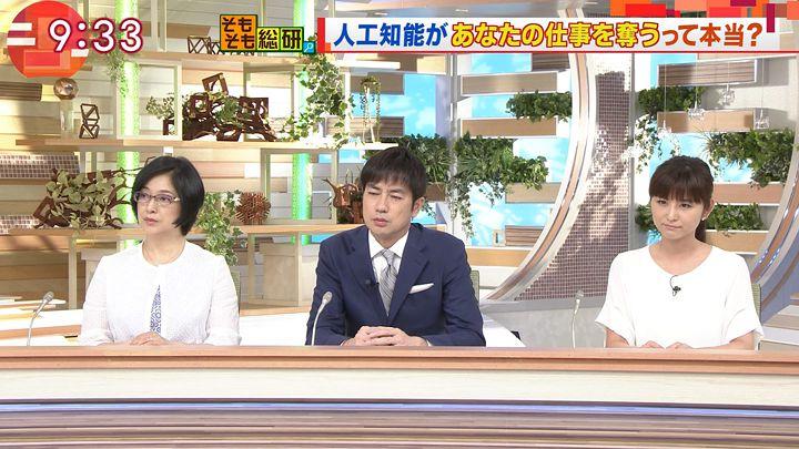 uganatsumi20170810_15.jpg