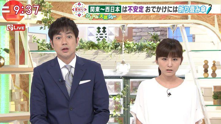 uganatsumi20170810_20.jpg