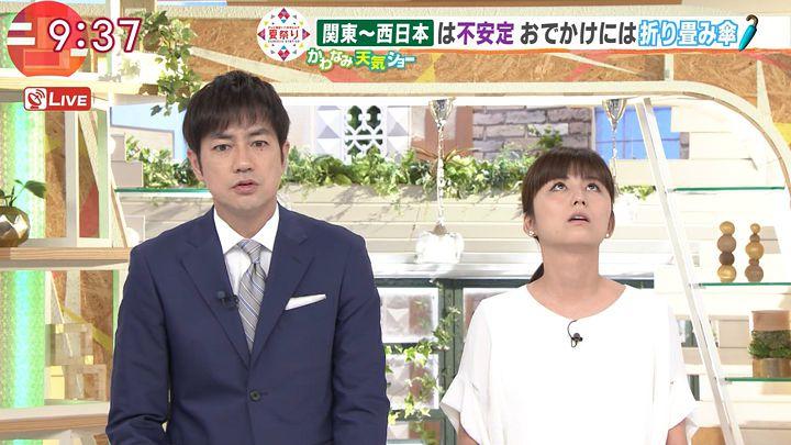 uganatsumi20170810_21.jpg