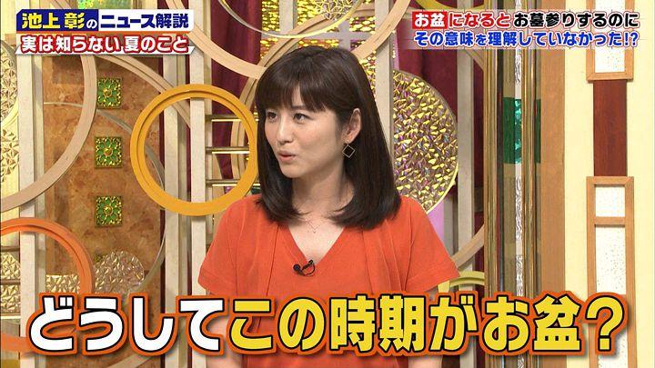 uganatsumi20170812_02.jpg