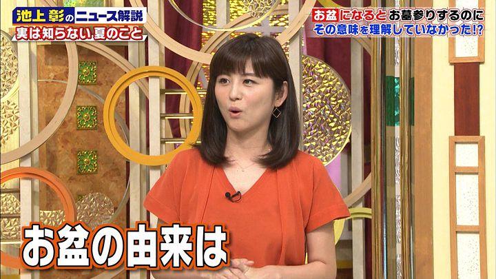 uganatsumi20170812_03.jpg