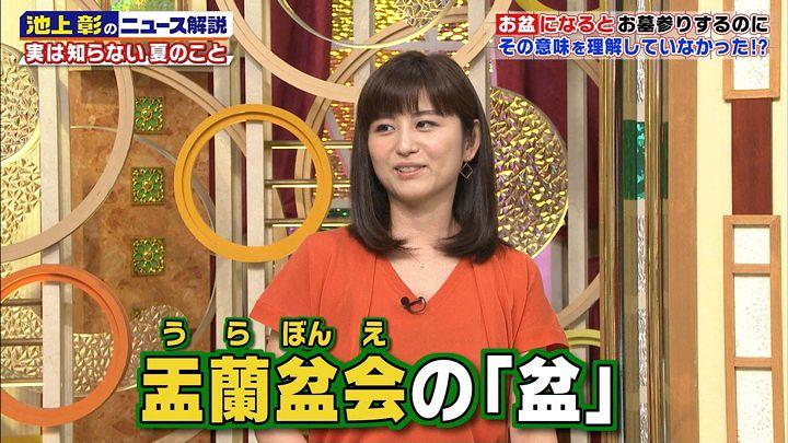 uganatsumi20170812_04.jpg