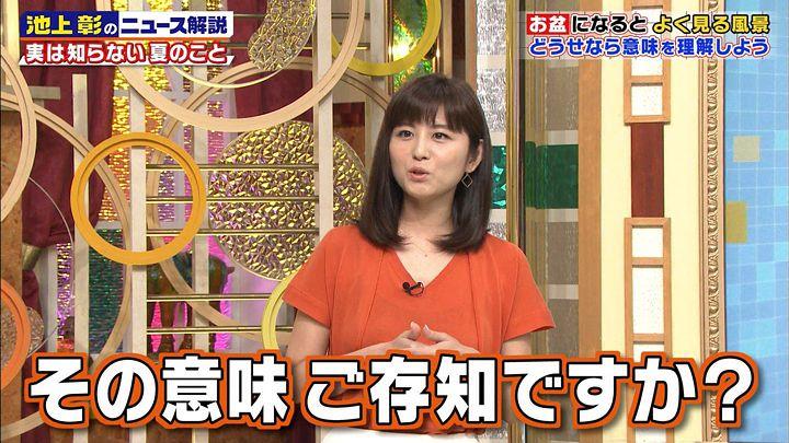 uganatsumi20170812_05.jpg