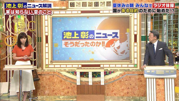 uganatsumi20170812_06.jpg