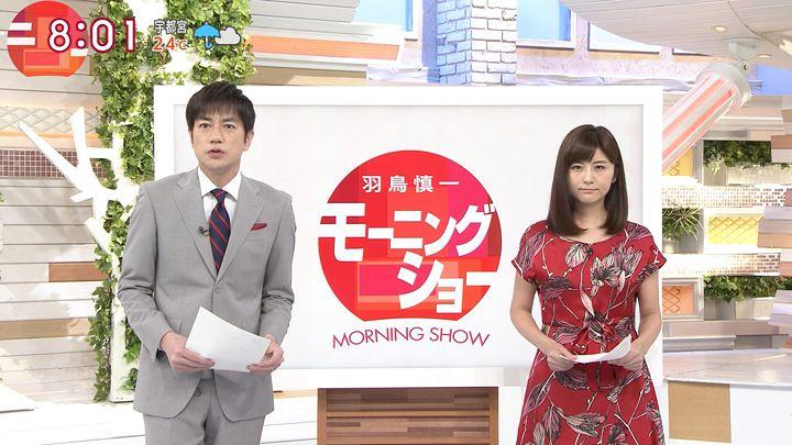 uganatsumi20170816_01.jpg