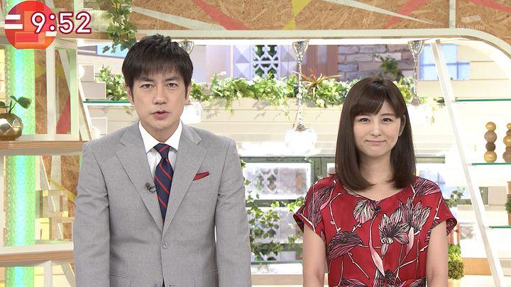 uganatsumi20170816_37.jpg