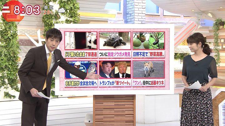 uganatsumi20170817_04.jpg