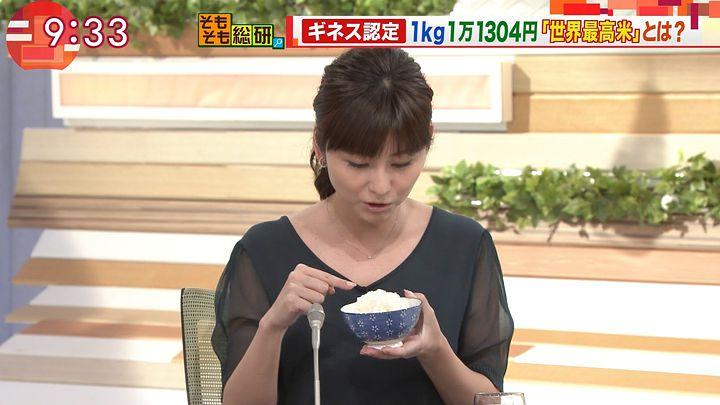 uganatsumi20170817_19.jpg