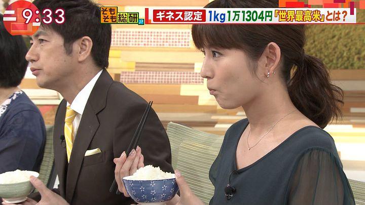 uganatsumi20170817_23.jpg
