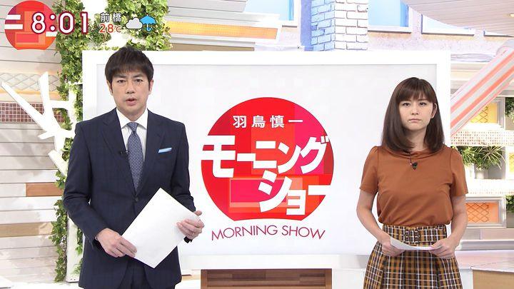 uganatsumi20170818_01.jpg